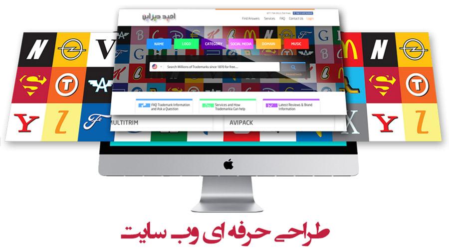 دلایل ساخت وب سایت