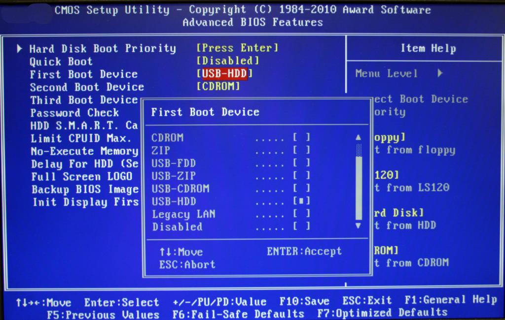 بیوس BIOS چیست؟