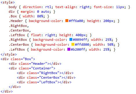 طراحی سایت با طراحی وب واکنشی بخش چهارم (آخر) CSS3 Media Queries