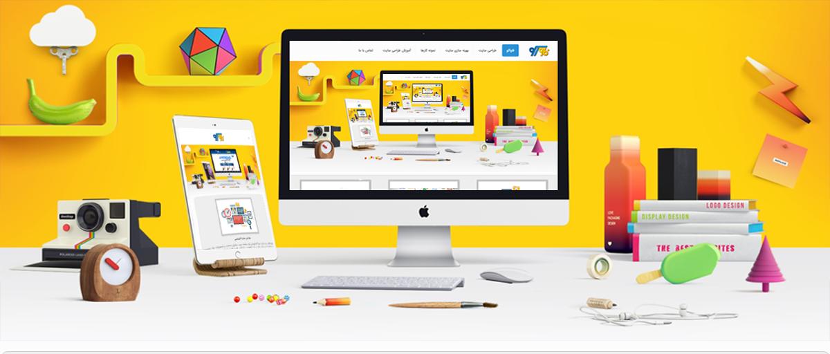 طراحی سایت در تبریز | طراحی سایت فروشگاهی در تبریز