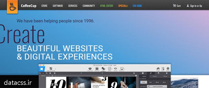 برترین ابزار طراحی وب