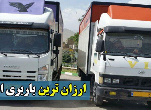 تهران 600x439 - راه اندازی سایت باربری تهران