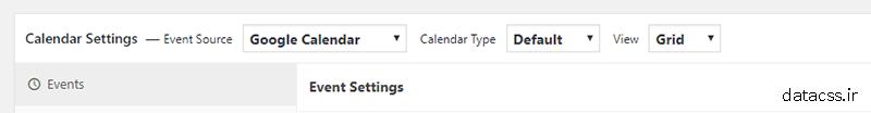 1 - نحوه اضافه کردن تقویم گوگل به وردپرس در 4 مرحله