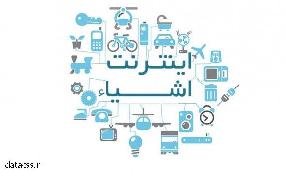 کاربردهای مهندسی اشیاء