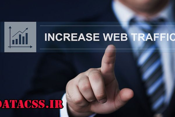 webtraffic 600x400 - تکنیک های مهم برای افزایش بازدید سایت