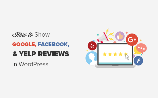 wpbrreviews - نحوه نمایش نظرات گوگل، فیس بوک و یلپ در وردپرس