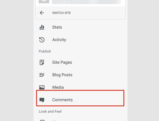 comments - نحوه ی استفاده از برنامه وردپرس بر روی iPhone ،iPad و Android