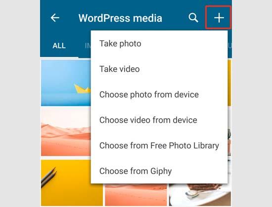 uploadmedia - نحوه ی استفاده از برنامه وردپرس بر روی iPhone ،iPad و Android