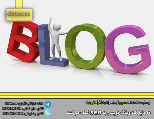 datacss 3.pngسض 300x232 - datacss-(3).pngسض