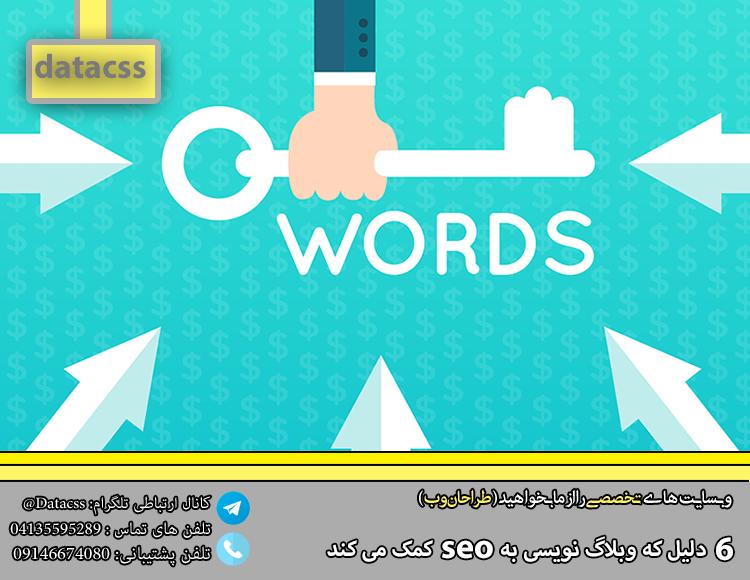 هدف قرار دادن کلمات کلیدی با طول بلند