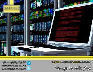 datacss 3.pngKJ  300x232 - datacss-(3).pngKJ