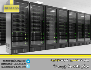 datacss 3.pngkjhv 300x232 - datacss-(3).pngkjhv