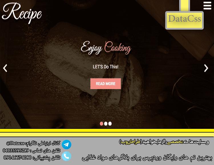 datacss 2.jpgر - 4 بهترین تم رایگان وردپرس برای صنف مواد غذایی