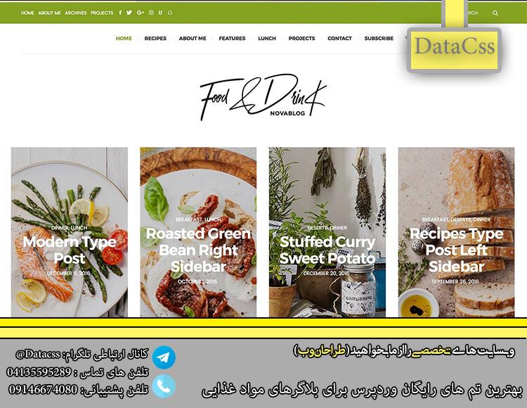 بهترین تم رایگان وردپرس وبلاگ غذایی