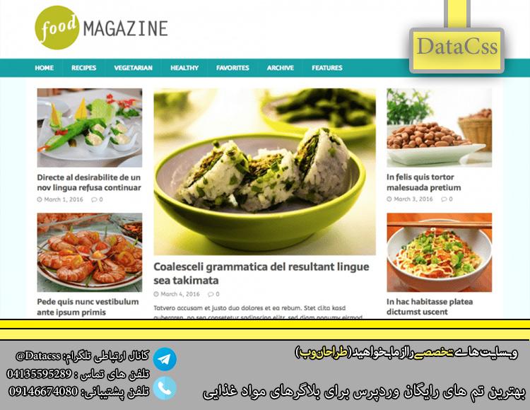 datacss 2.jpgط - 4 بهترین تم رایگان وردپرس برای صنف مواد غذایی