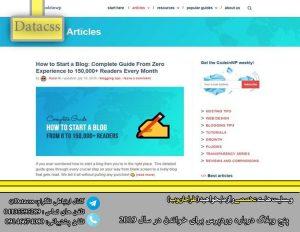 datacss 2.jpgww  300x232 - datacss-(2).jpgww