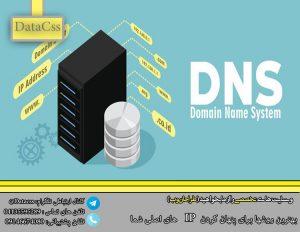 datacss 2.jpgز 300x232 - datacss-(2).jpgز