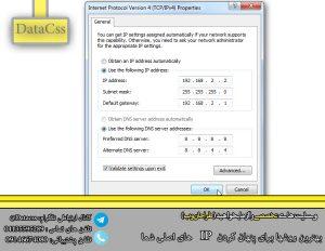 datacss 2.jpgقثض 300x232 - datacss-(2).jpgقثض