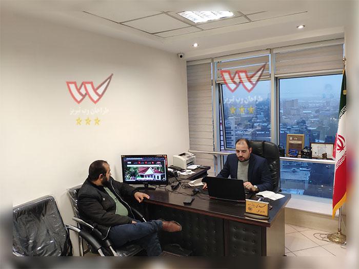 webim - مرکز طراحی سایت چاراویماق | 33379347